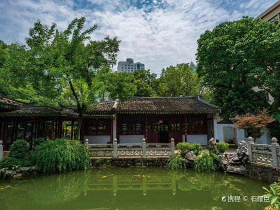 Xie Lingyun Memorial Hall