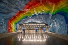 为什么斯德哥尔摩的地铁站被称为地下艺术长廊,看了你就知道!