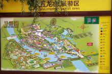 五龙口旅游景区