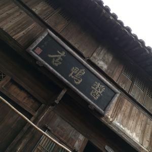 酱鸭店旅游景点攻略图