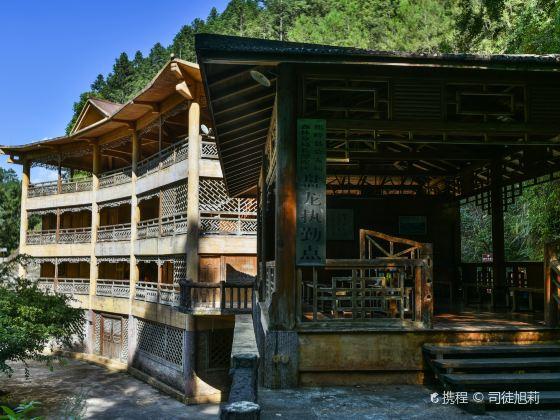 Changtan Tourist Resort
