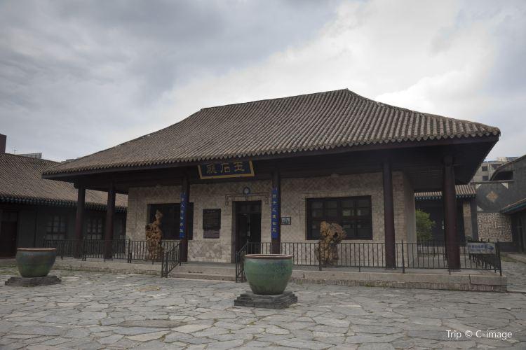 馬步芳公館1