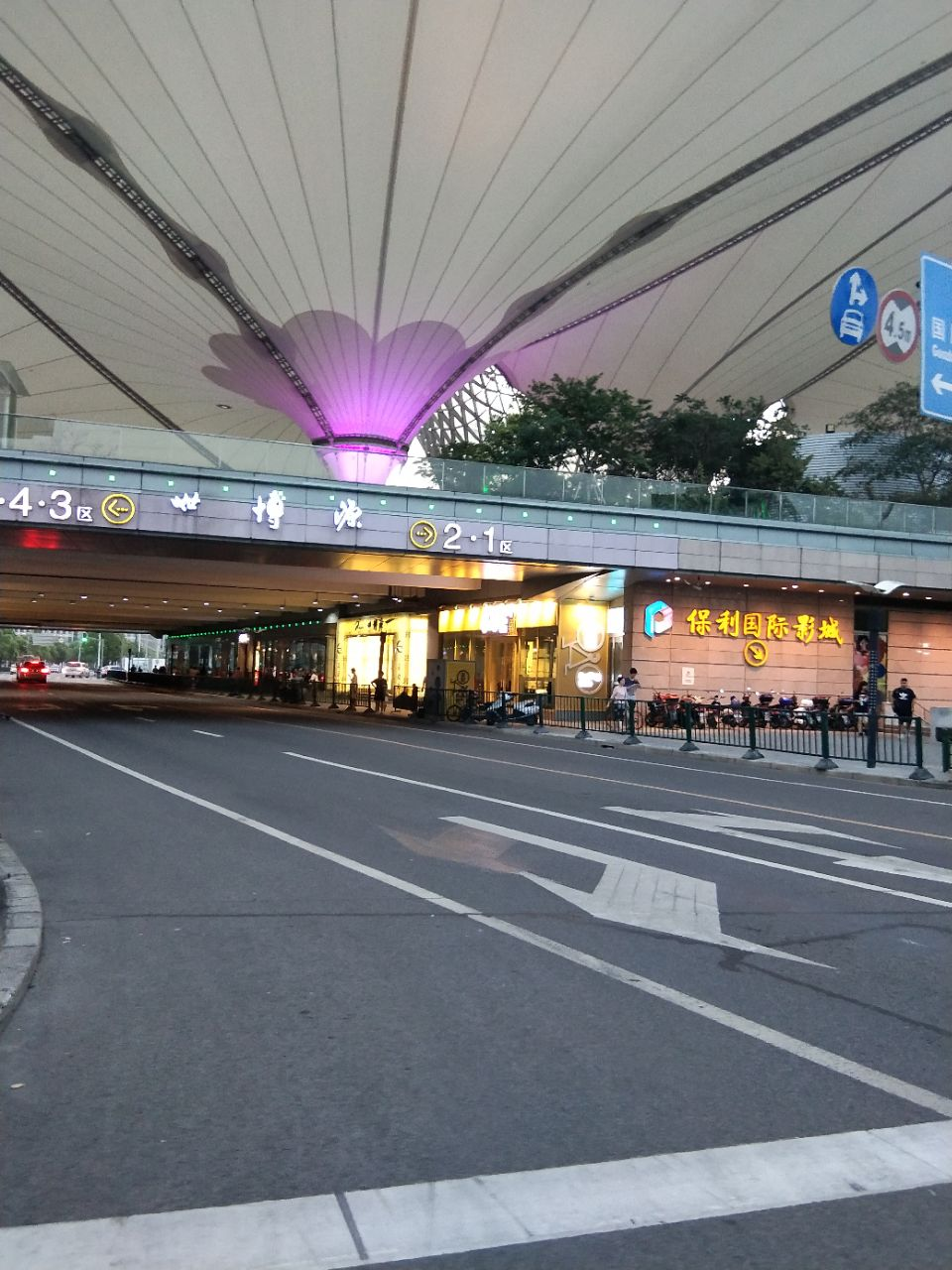 上海世博园攻略_2019上海世博园_旅游攻略_门票_地址_游记点评,上海旅游景点推荐