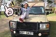 带着米艾姐去旅行———2018狂野非洲行