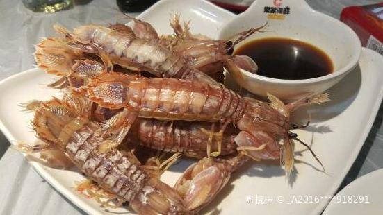 Chang Ming Seafood Cuisine Kao Shenghao
