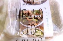 #瓜分10000元#关于轻食那点事儿~ 被闺蜜种草的兔几轻食,轻食就是三低一高,即低糖低脂低盐高纤维