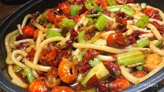 葡萄集|新疆菜•酒館