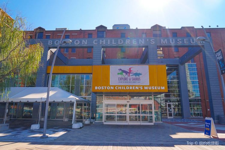 兒童博物館3