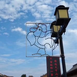 鸡鸣驿旅游景点攻略图