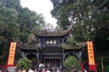 都江堰,青城山游记