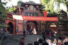 成都青城山·上清宫