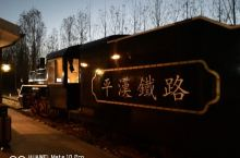 鸡公山里小火车