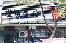 人均35,杭州这家只有4张桌子的东北菜,迷住了《风味人间》的导演。
