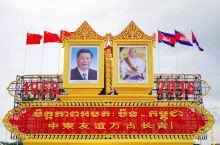 柬埔寨日常