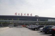 扬州泰州机场