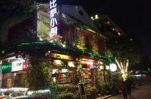 Lst's go西街(4)