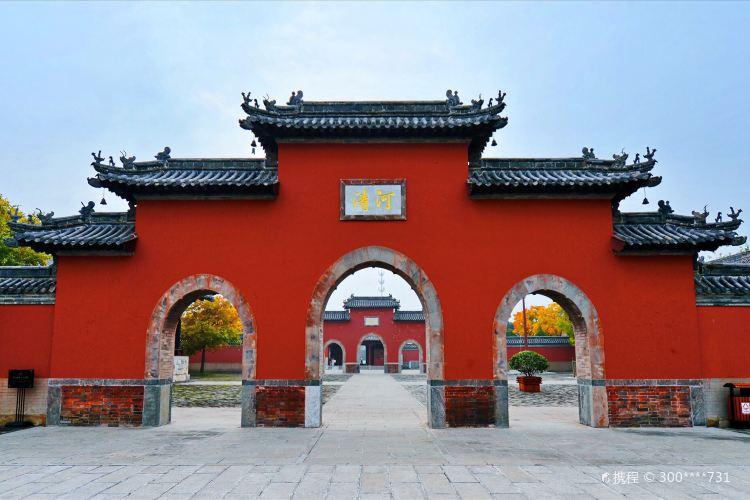 Qianlong Palace4