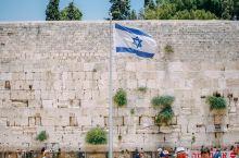 耶路撒冷朝圣之路   走近哭墙