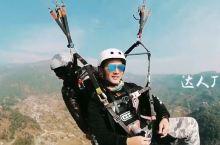 在尼泊尔蓝天半空中录下的视频,你问我怕不怕?我只觉很爽!