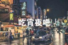 每一个喊着要减肥的广州人,最后都败给了这些宵夜摊!