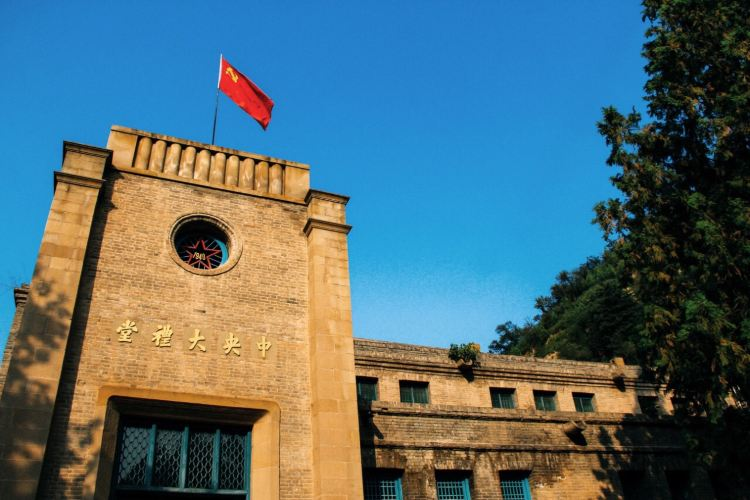 Yangjialing Revolutionary Site4