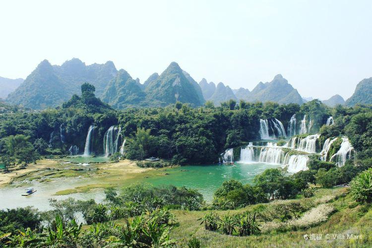 Detian Transnational Waterfall Scenic Area4