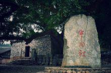 霞浦滩涂之半月里少数民族古村 半月里村是目前我国保存畲族历史文化遗产最为完整的村落。村庄东望玉兔山,