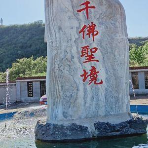 千佛山风景区旅游景点攻略图