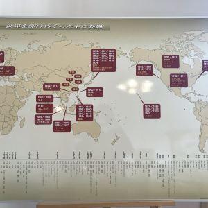 孙文纪念馆旅游景点攻略图