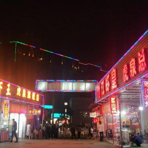 虎泉夜市旅游景点攻略图