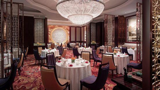 瀋陽香格裡拉大酒店夏宮中餐廳