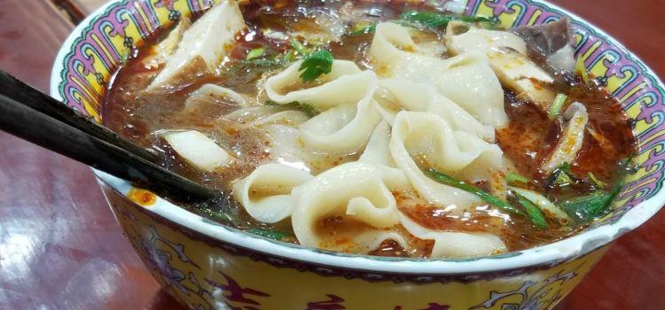 清真·伊布拉炸醬麵2