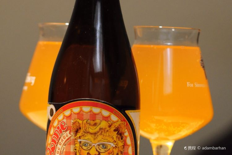 Jester King Brewery2