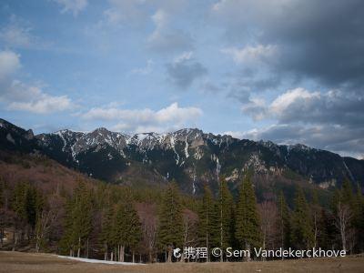 Gaina Mountain