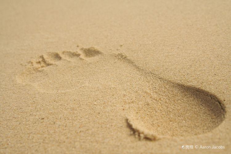Hawksnest Beach1