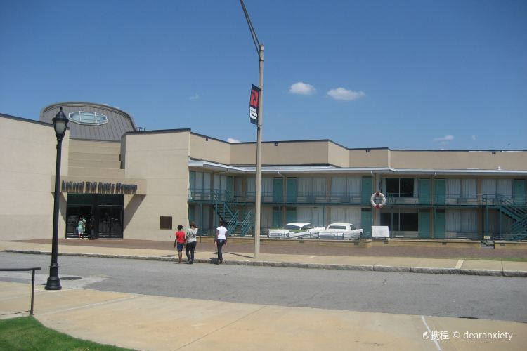 National Civil Rights Museum1