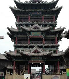 """[滁州游记图片] 中国""""天下第一""""美誉目的地榜单(八)"""