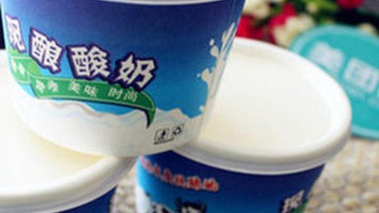 文浩四季鮮奶吧