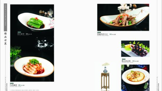 清真·伊隆民族文化茶餐廳店