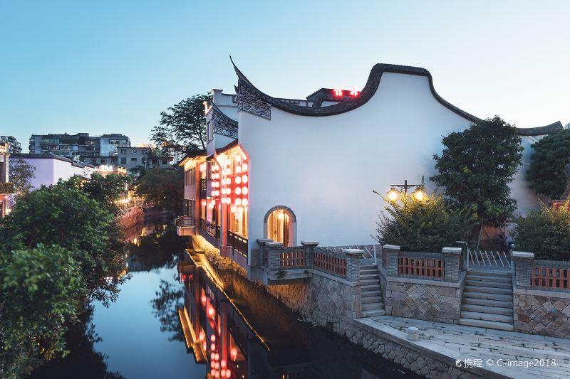 Shanghang