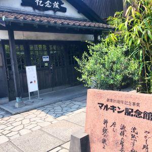 小豆岛旅游景点攻略图