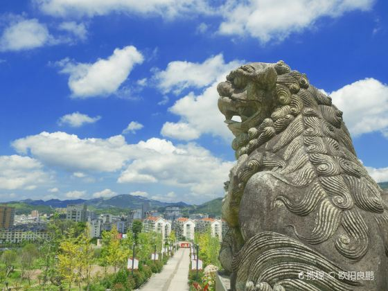 Dongshi Mountain Sceneic Area