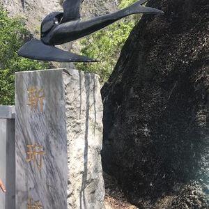 燕子口旅游景点攻略图