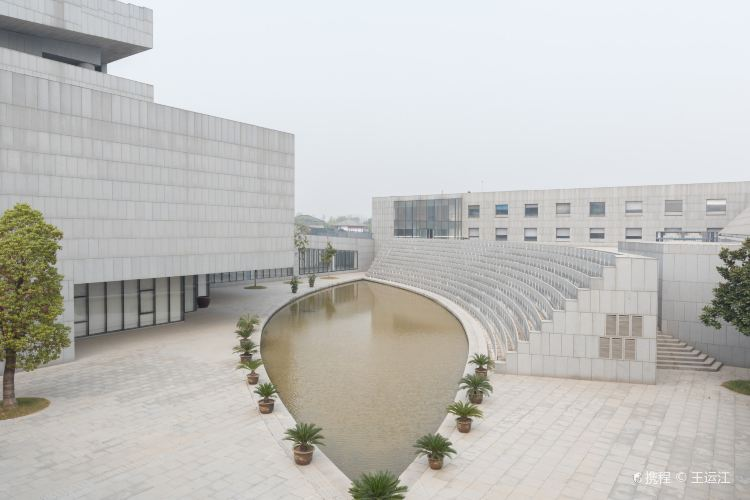 Shangqiu Museum1