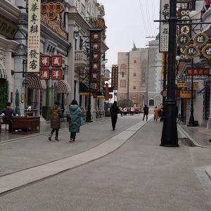 建业·华谊兄弟电影小镇旅游景点攻略图