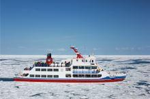 冰雪限定  网走流冰破冰船极光号体验