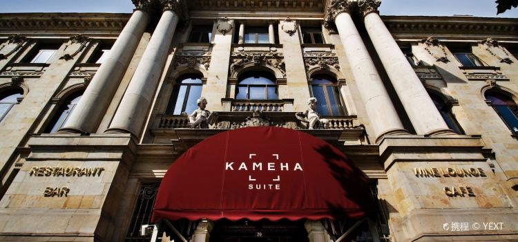 Kameha Suite Frankfurt2
