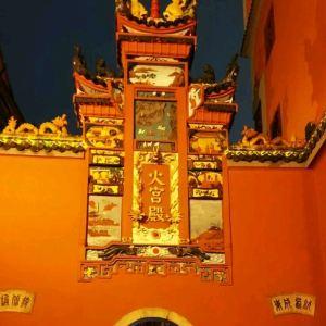 火宫殿旅游景点攻略图
