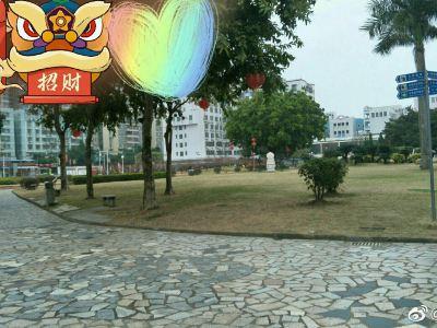 Chengdong Park