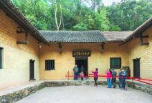 韶山——红色文化之旅